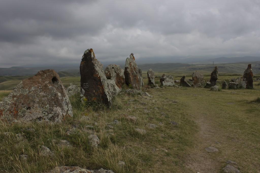 Qarahunge Observatory