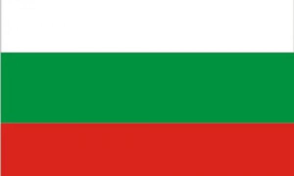 Bulgarien – auf einer Seite