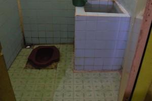 Die türkische Toilette – eine Gebrauchsanweisung