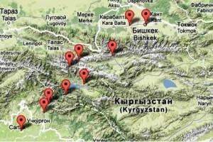 Kyrgyz Hospitality: The squeak-creak-krrr-roar-procedure