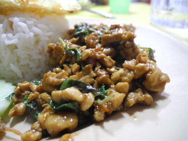 Thai Basil Chili Chicken