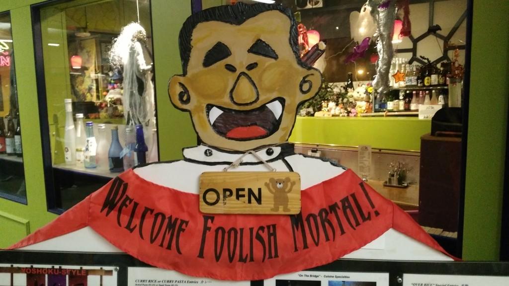 Welcome, you foolish Mortal!