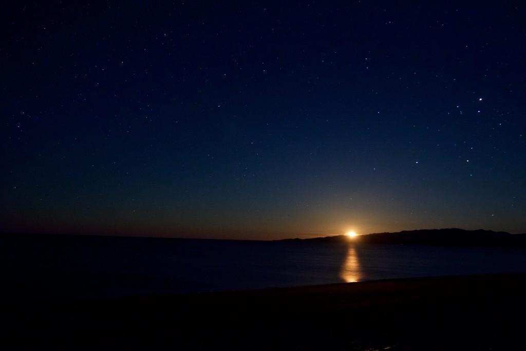 La Luna Nace