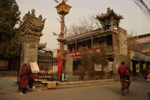 Suerte y Paz en el Templo Taoísta